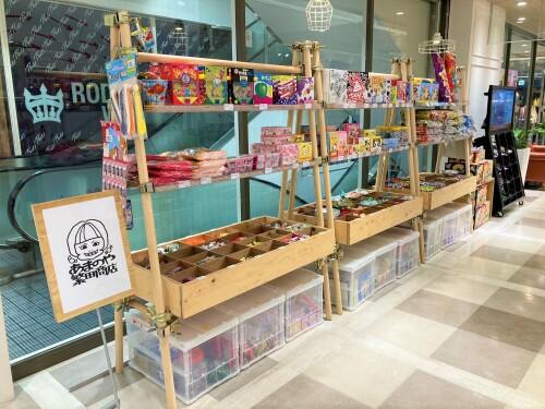 期間限定OPEN☆『あまのや繁田商店』
