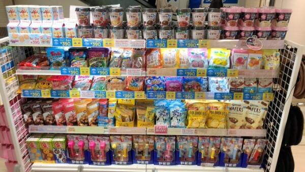 韓国のお菓子が大量入荷中☆彡