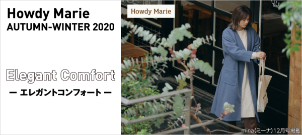 Howdy Marie AUTUMN-WINTER 2020